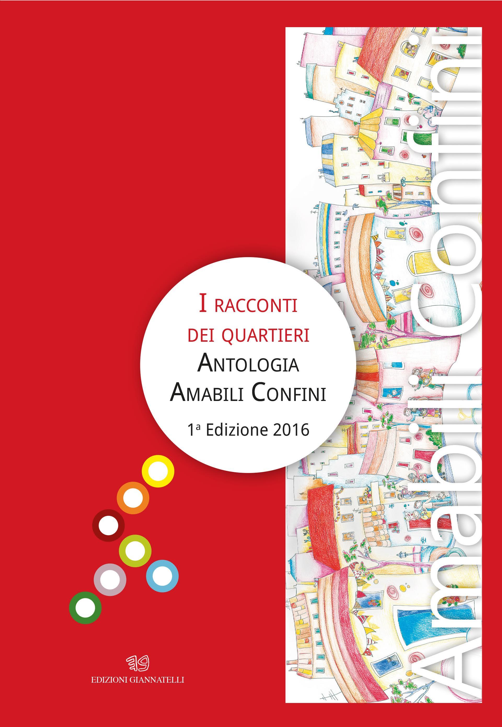 Pronta l'antologia dei racconti 2016!