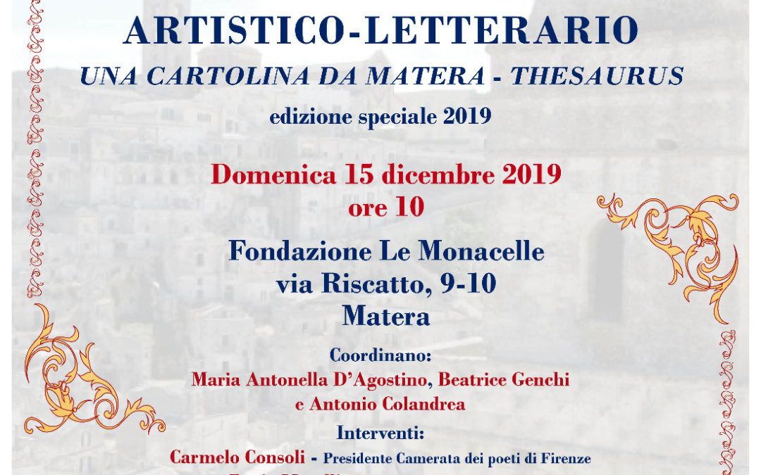 Una cartolina da Matera - Thesaurus