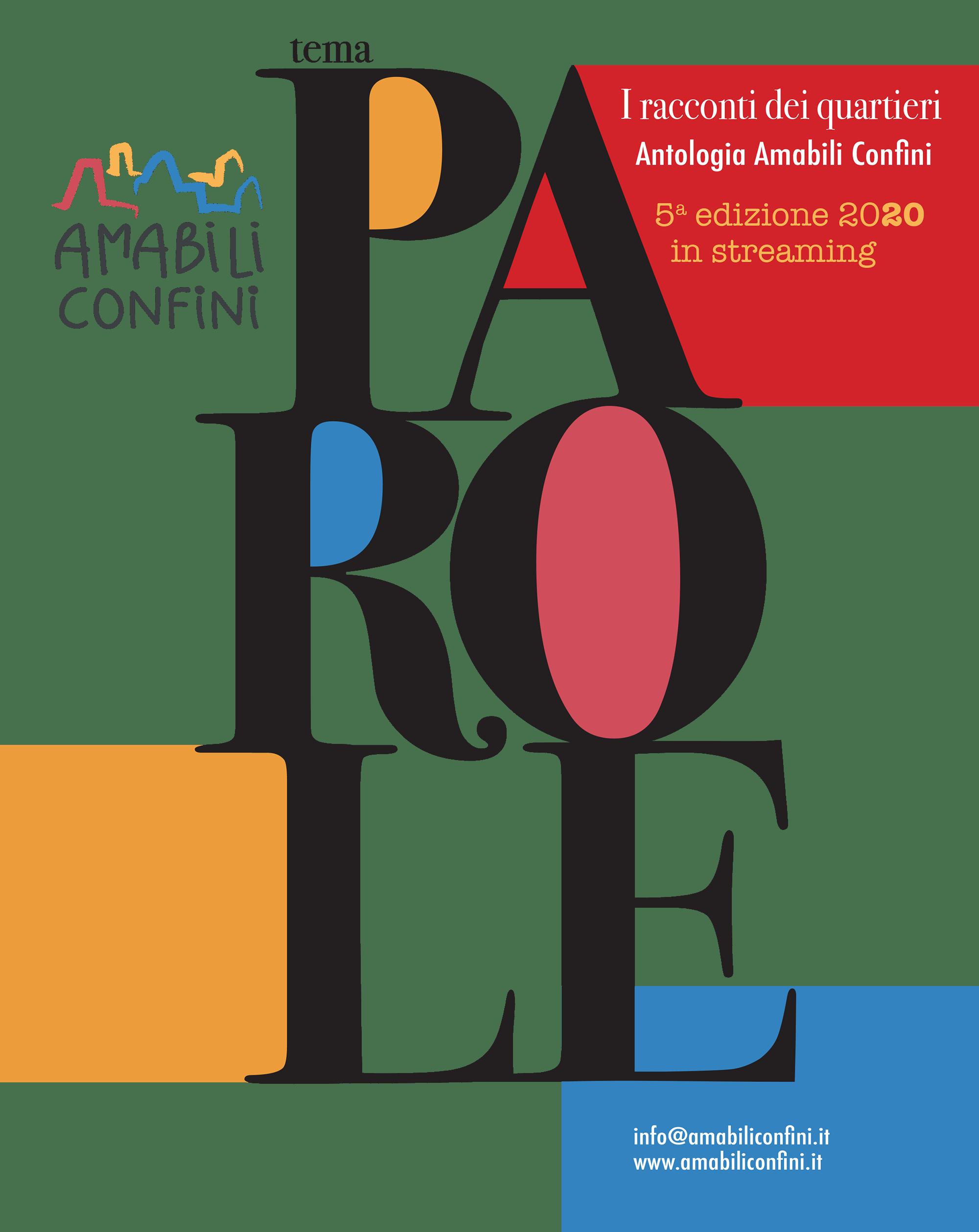 Antologia Amabili Confini 2020 - Copertina